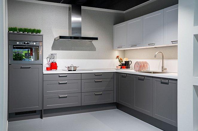 Showroom keuken - Afbeelding 1 van 10